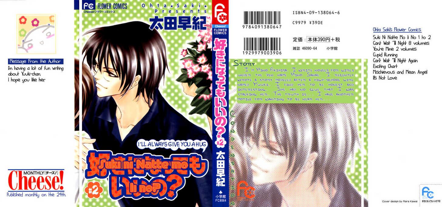 Suki ni Natte mo Ii no? 5 Page 1