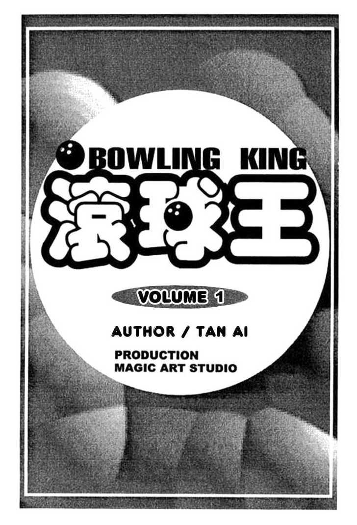 Bowling King 1 Page 2