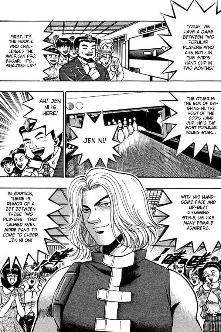 Bowling King 31 Page 2