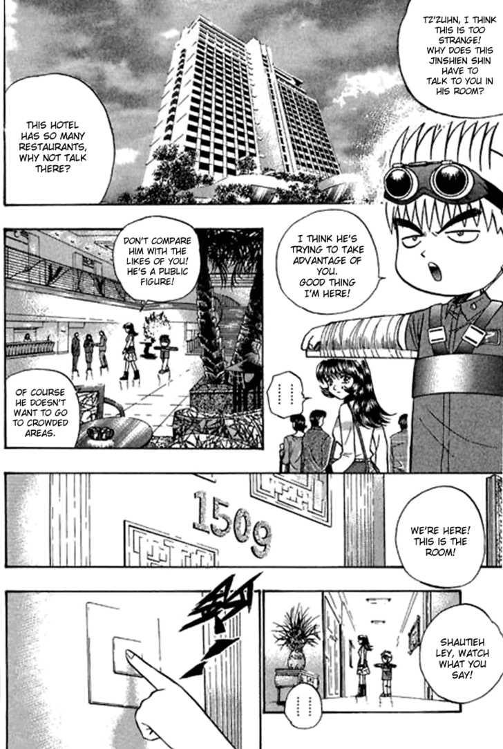 Bowling King 52 Page 2