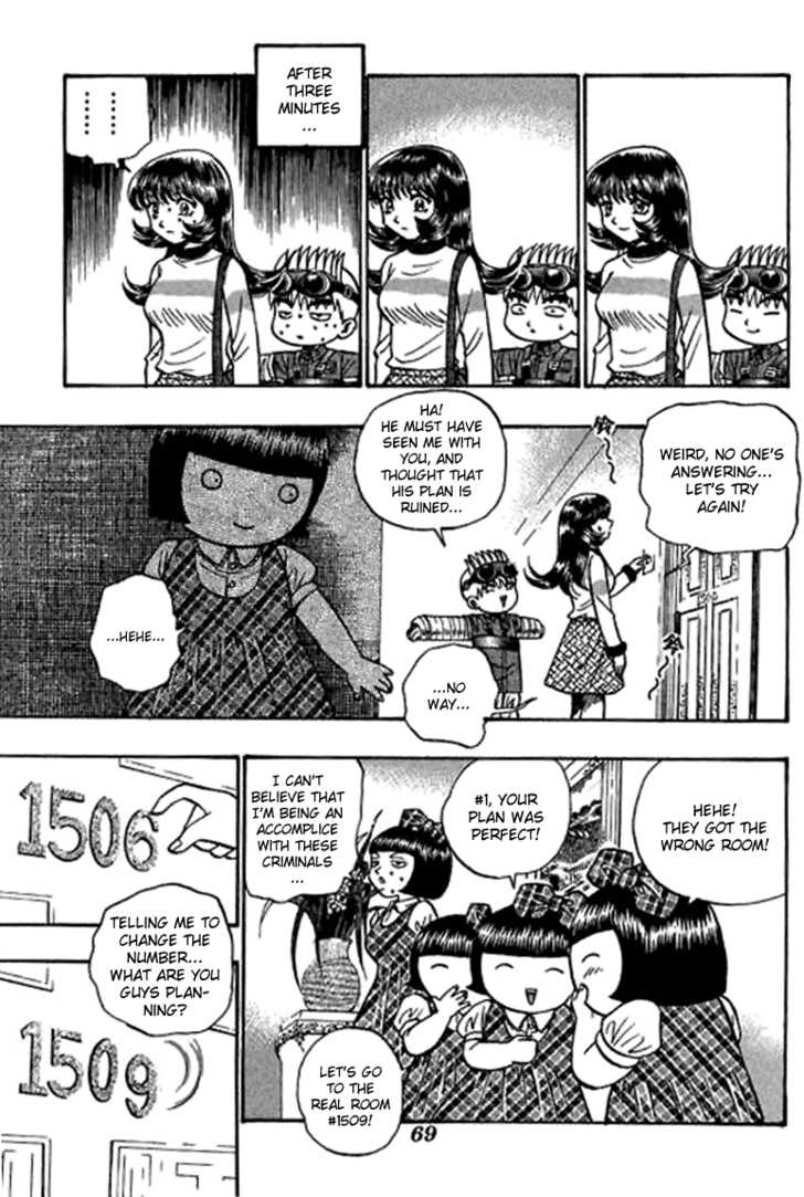 Bowling King 52 Page 3