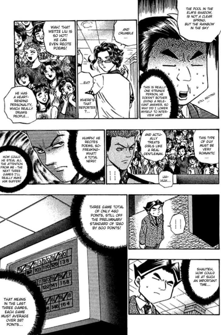 Bowling King 66 Page 3