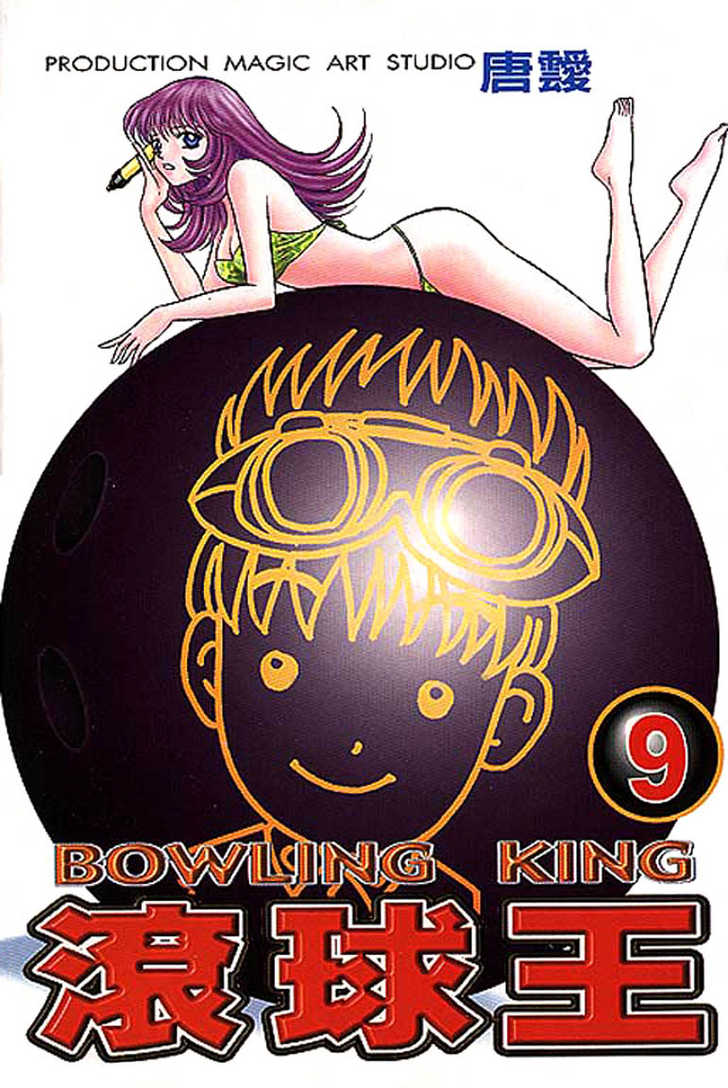 Bowling King 81 Page 1
