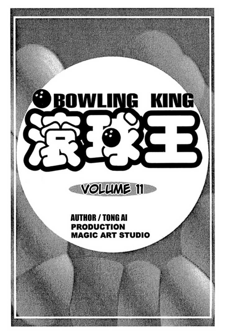 Bowling King 103 Page 2
