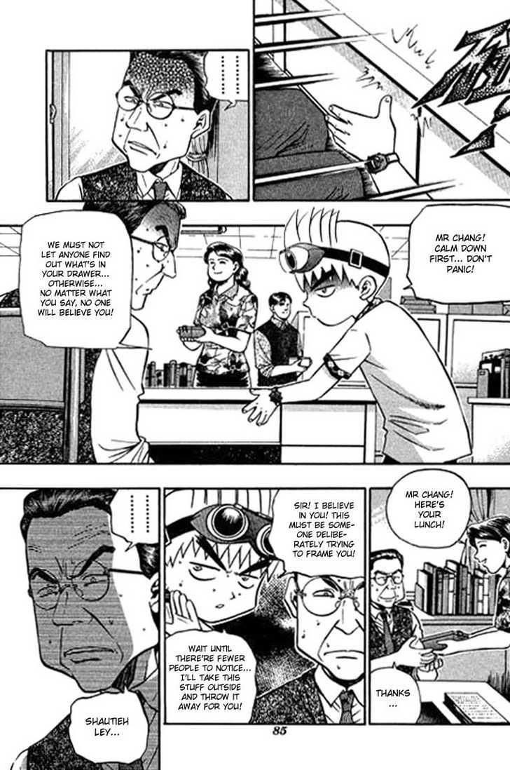 Bowling King 108 Page 2