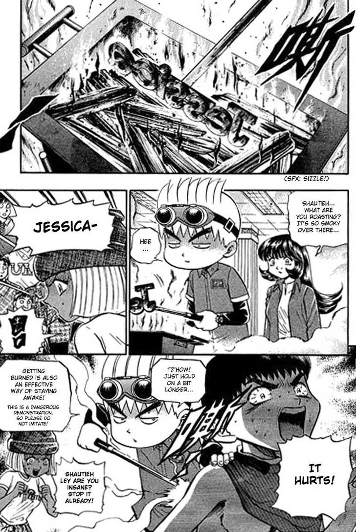 Bowling King 113 Page 2