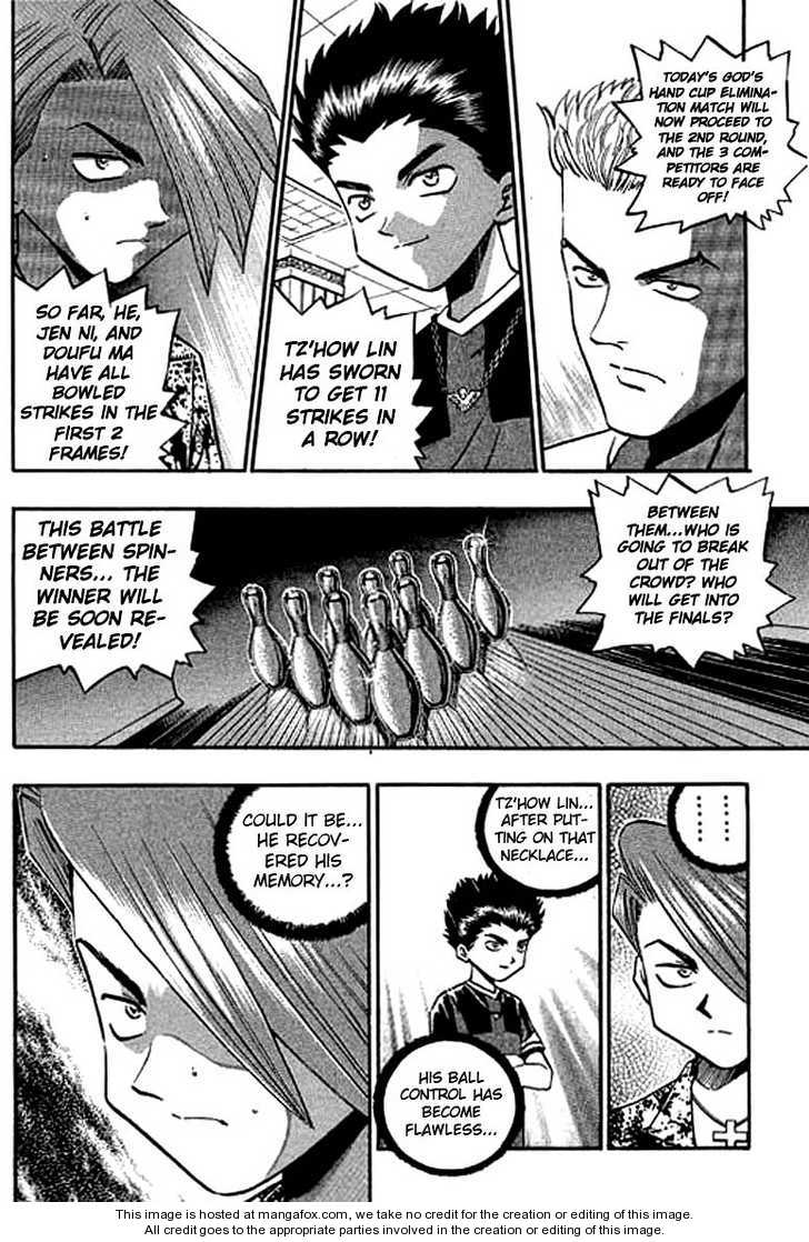 Bowling King 117 Page 2
