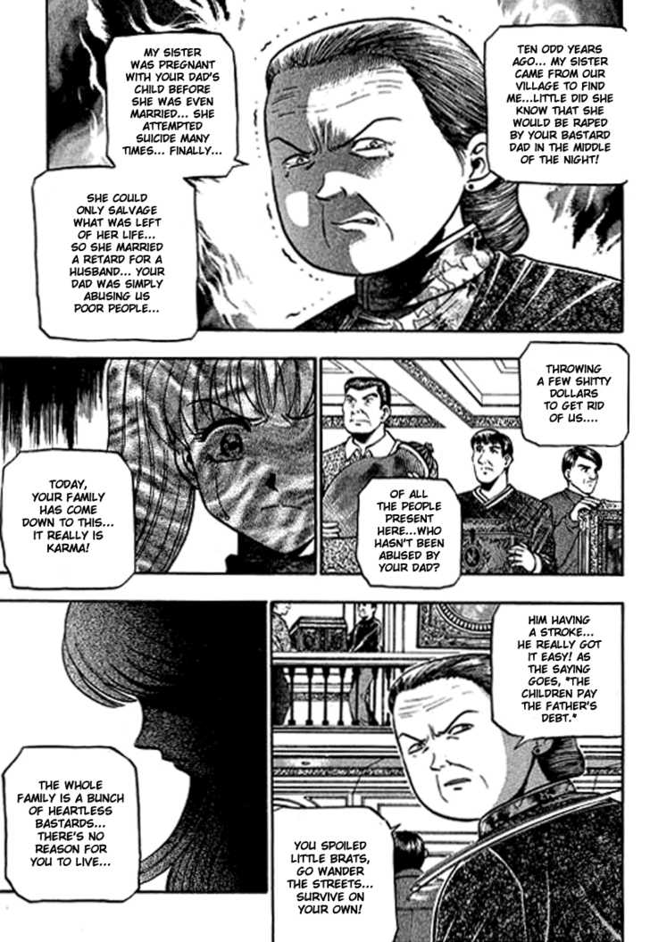 Bowling King 123 Page 3