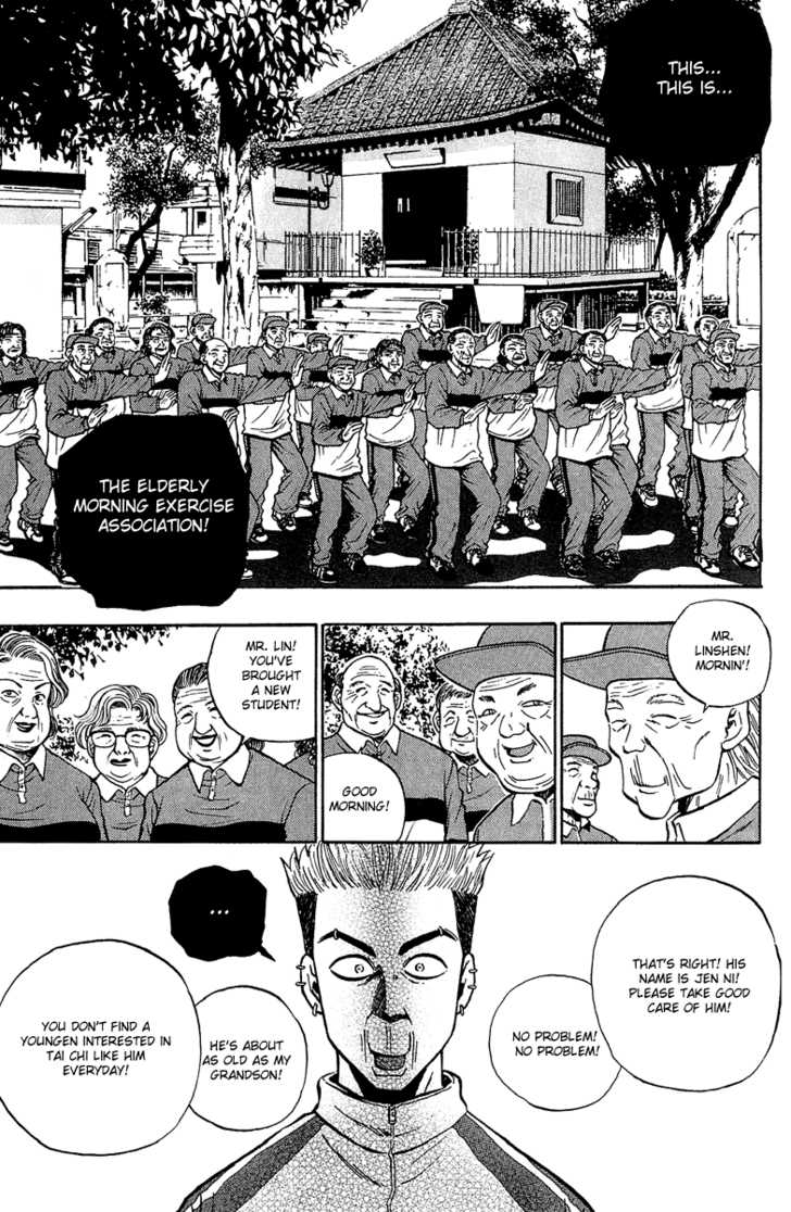 Bowling King 141 Page 1