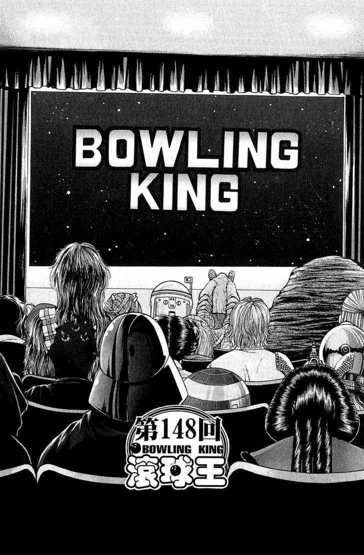 Bowling King 148 Page 1