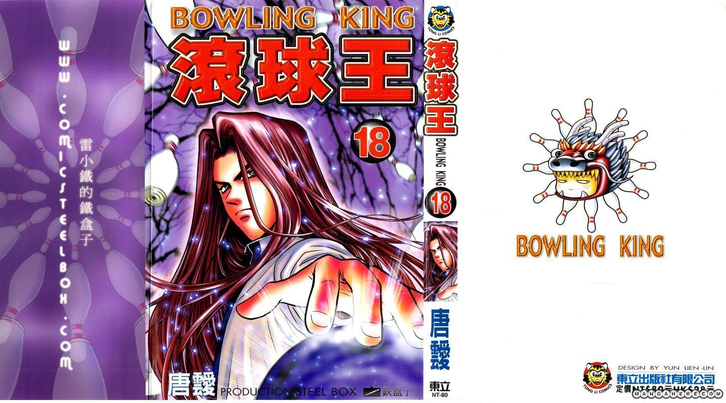 Bowling King 176 Page 1