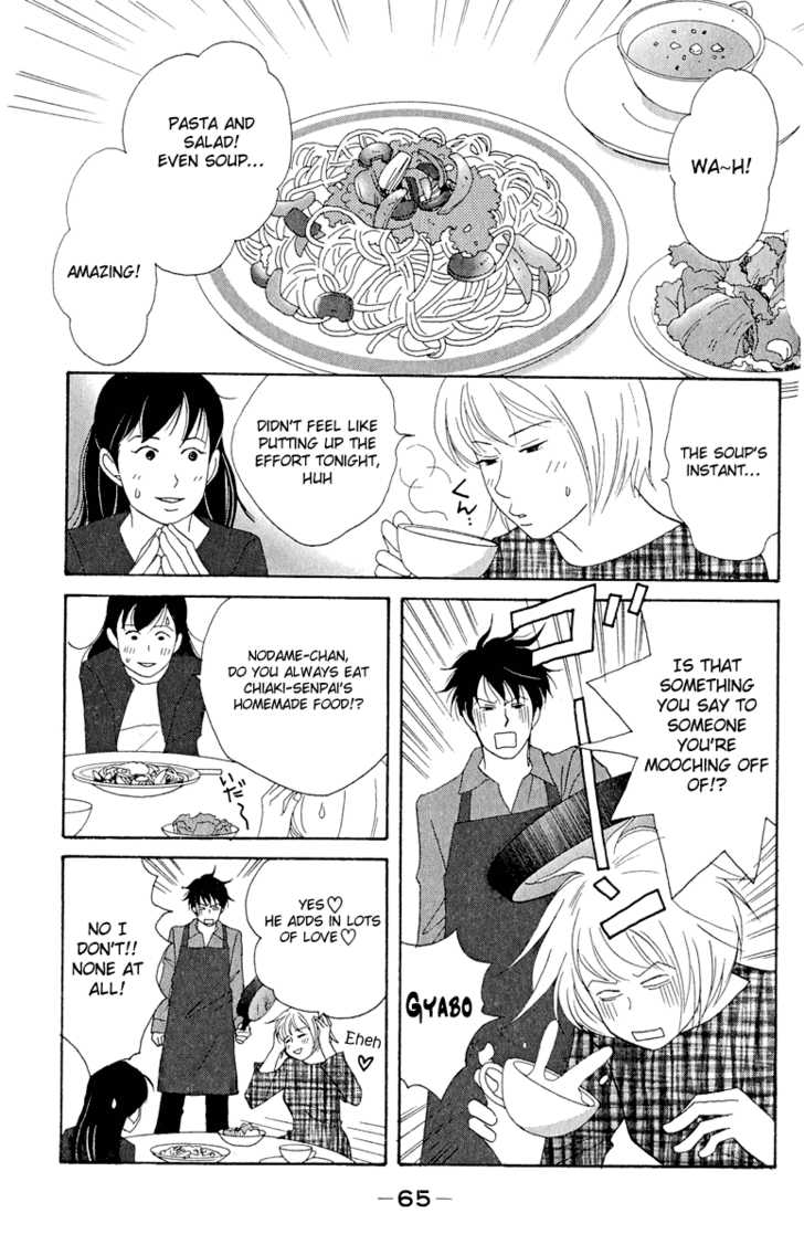 Nodame Cantabile 15 Page 3