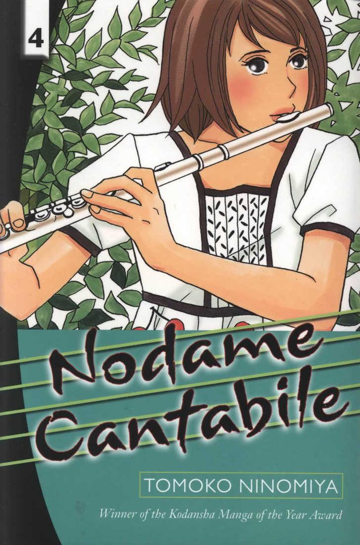 Nodame Cantabile 19 Page 2