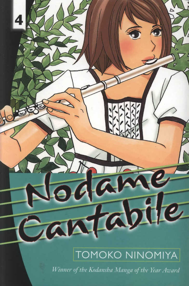 Nodame Cantabile 19 Page 2