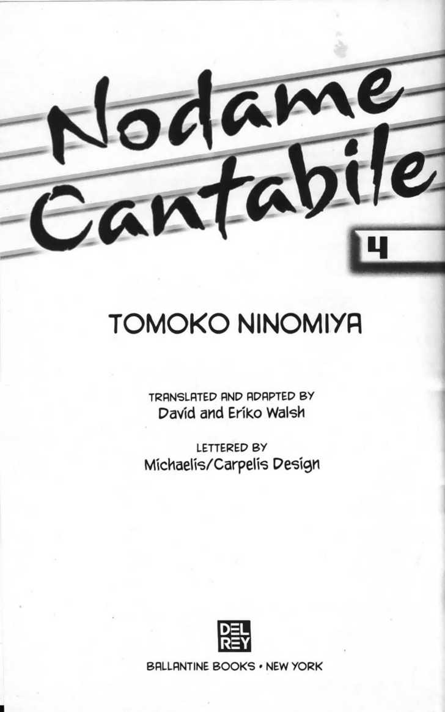 Nodame Cantabile 19 Page 3