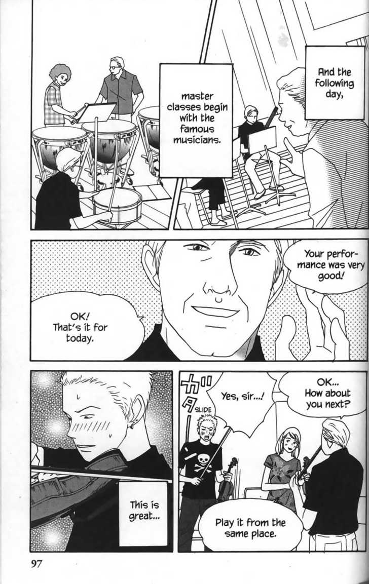 Nodame Cantabile 22 Page 3