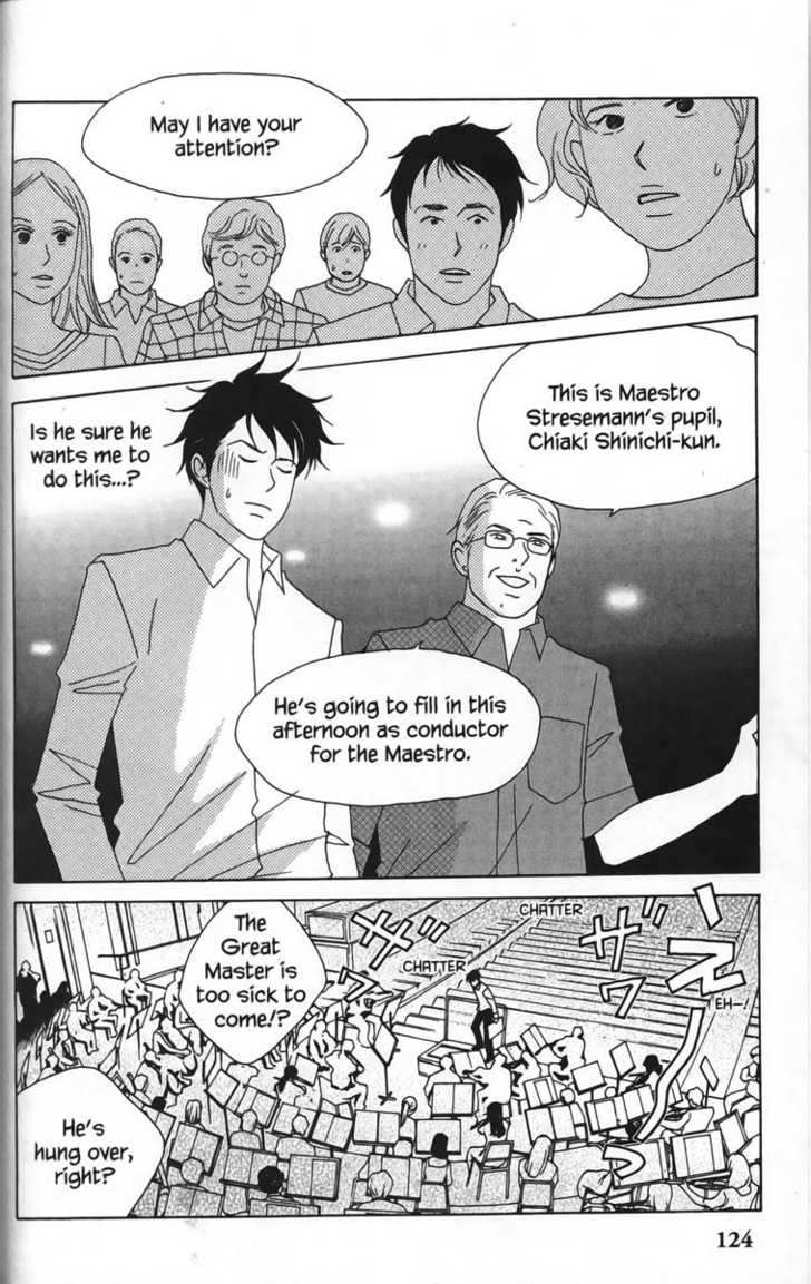 Nodame Cantabile 23 Page 2