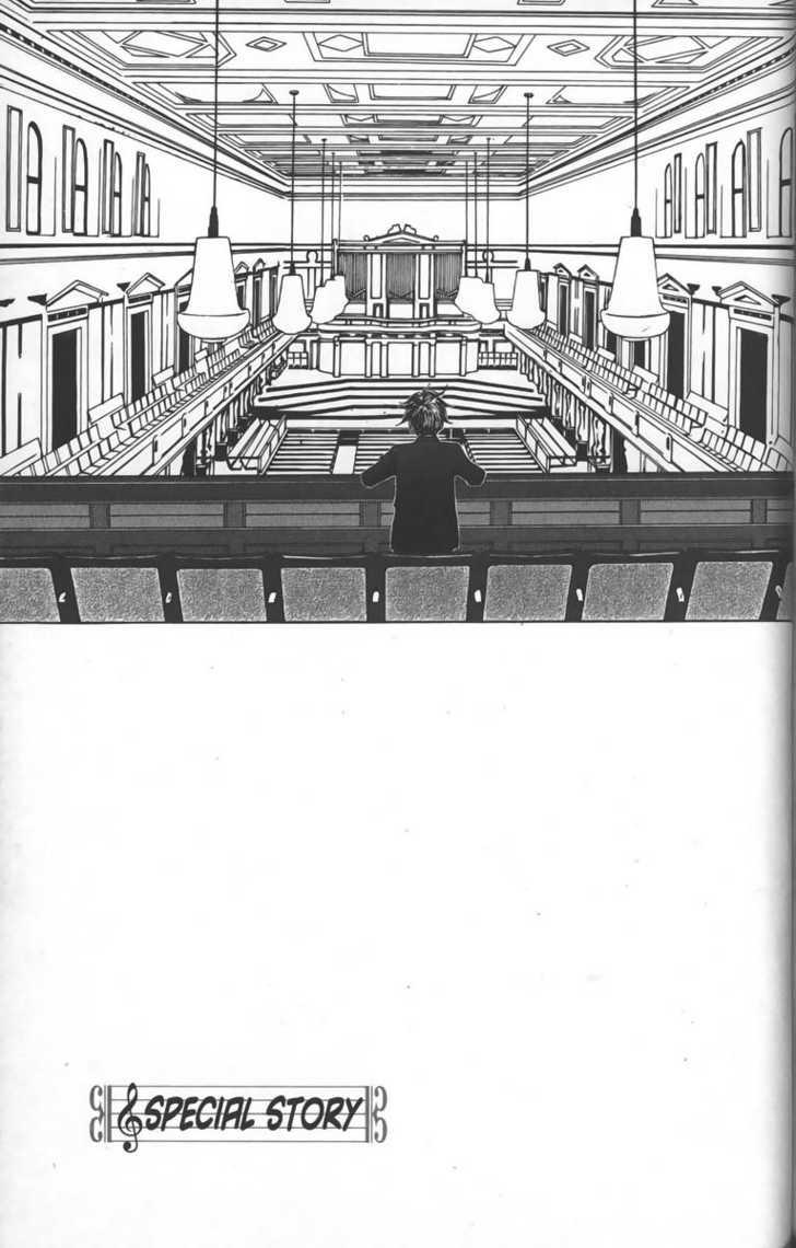 Nodame Cantabile 28.5 Page 1