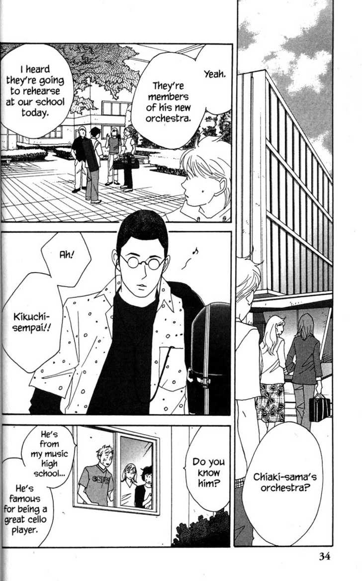 Nodame Cantabile 36 Page 2