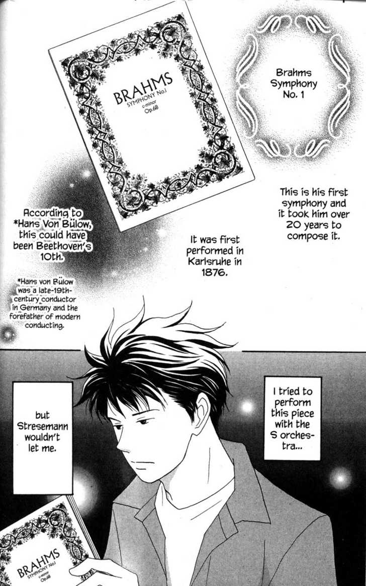 Nodame Cantabile 38 Page 2