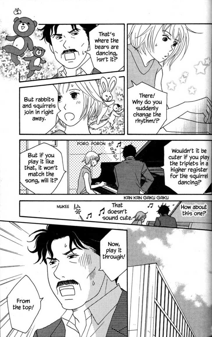 Nodame Cantabile 39 Page 3