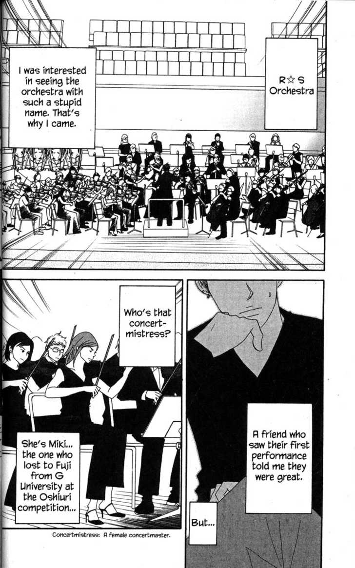 Nodame Cantabile 45 Page 2