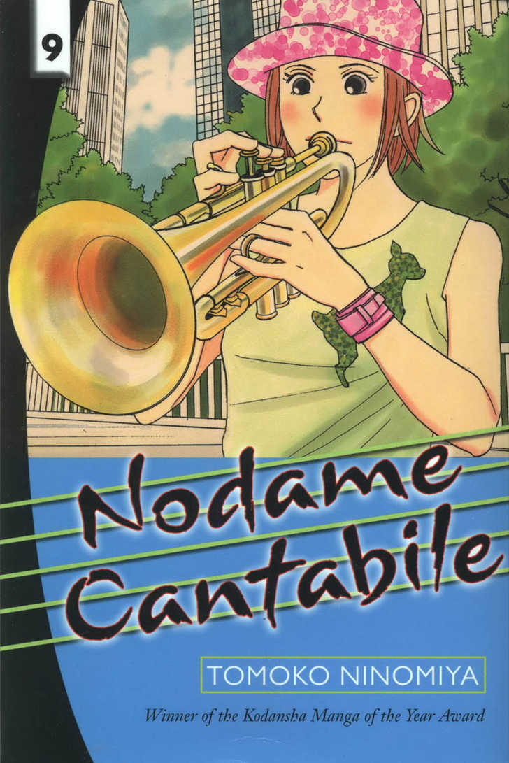 Nodame Cantabile 47 Page 2