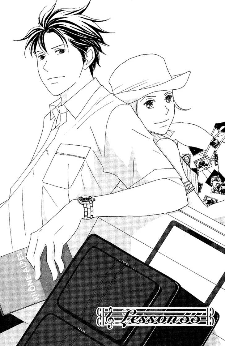 Nodame Cantabile 55 Page 1