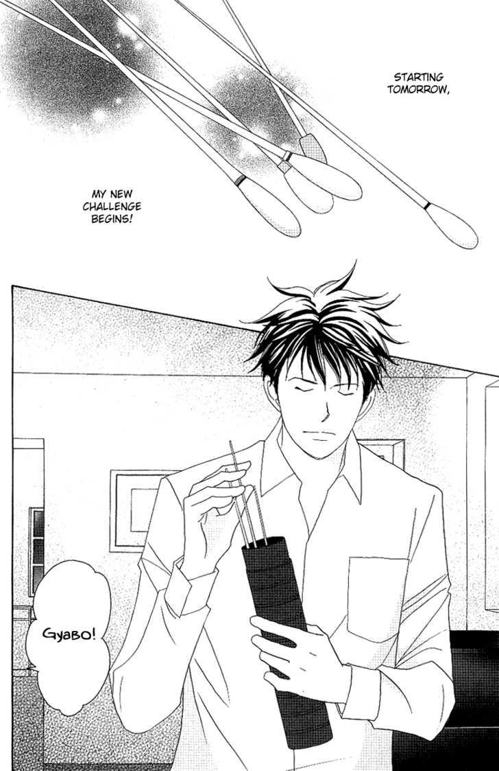 Nodame Cantabile 55 Page 2