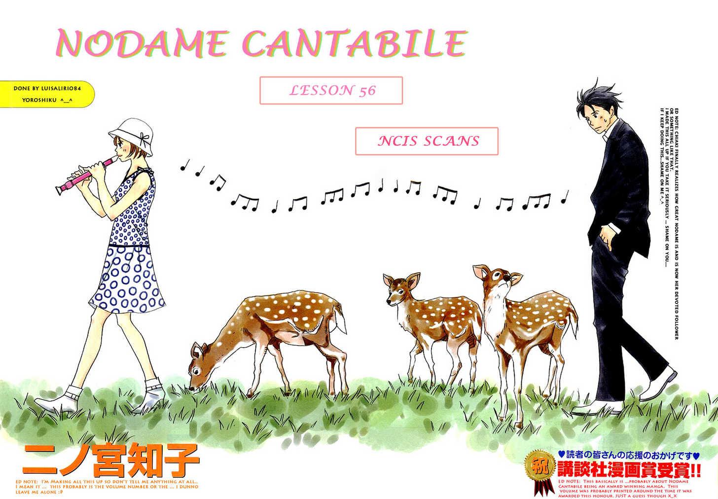 Nodame Cantabile 56 Page 1