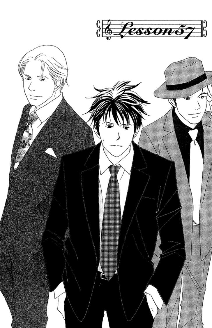 Nodame Cantabile 57 Page 1