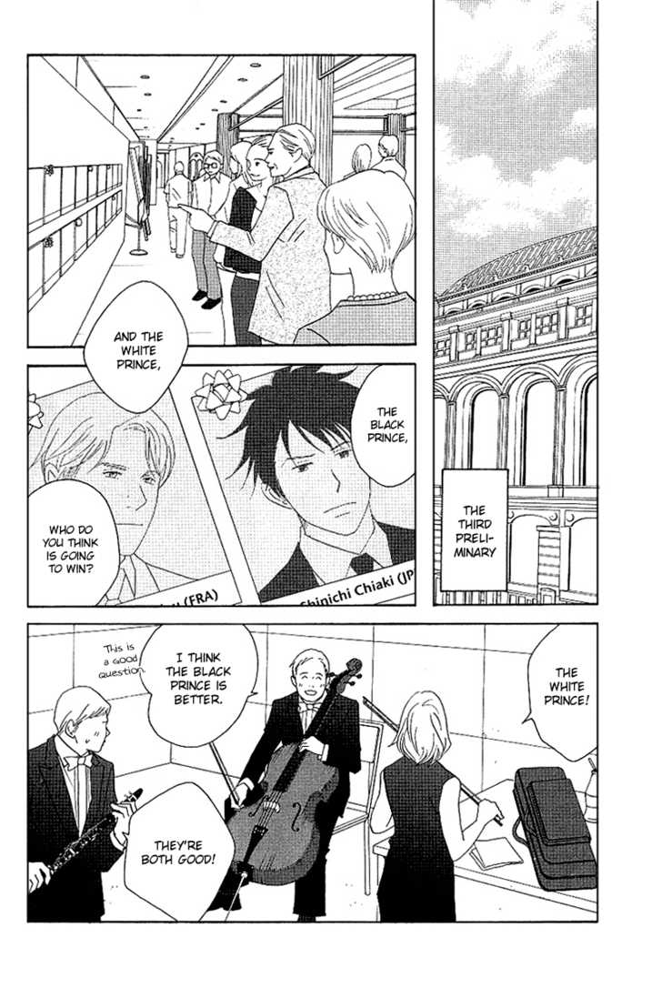 Nodame Cantabile 57 Page 2