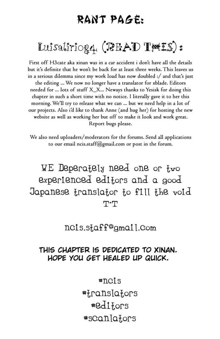 Nodame Cantabile 74 Page 1