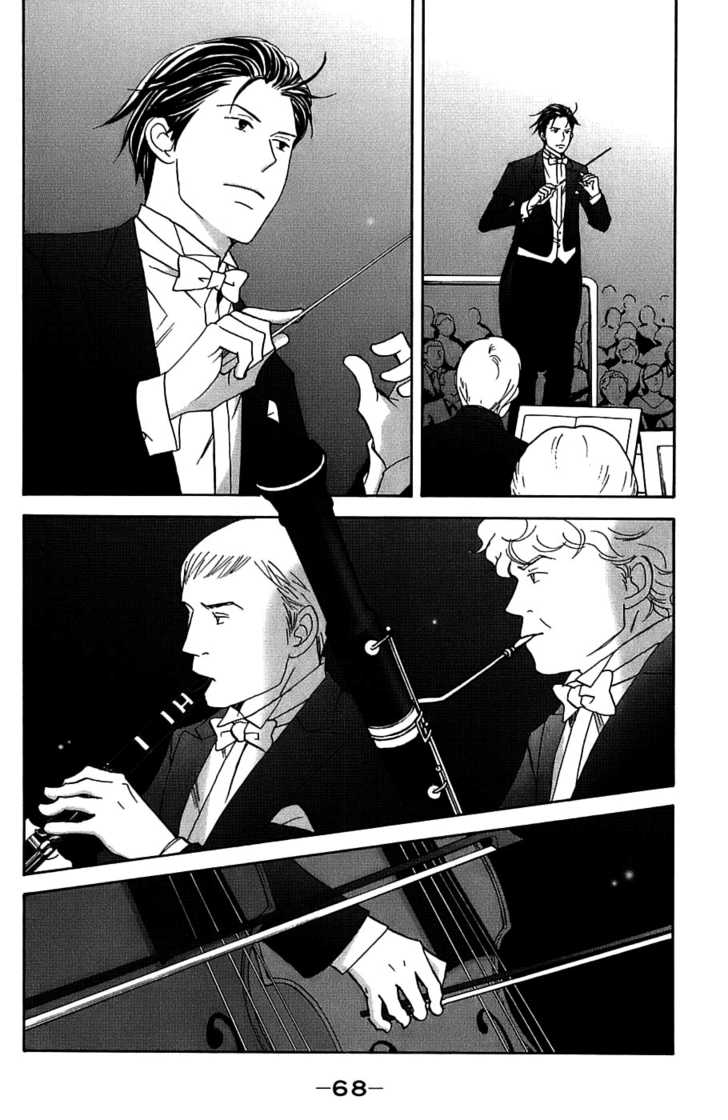 Nodame Cantabile 97 Page 4