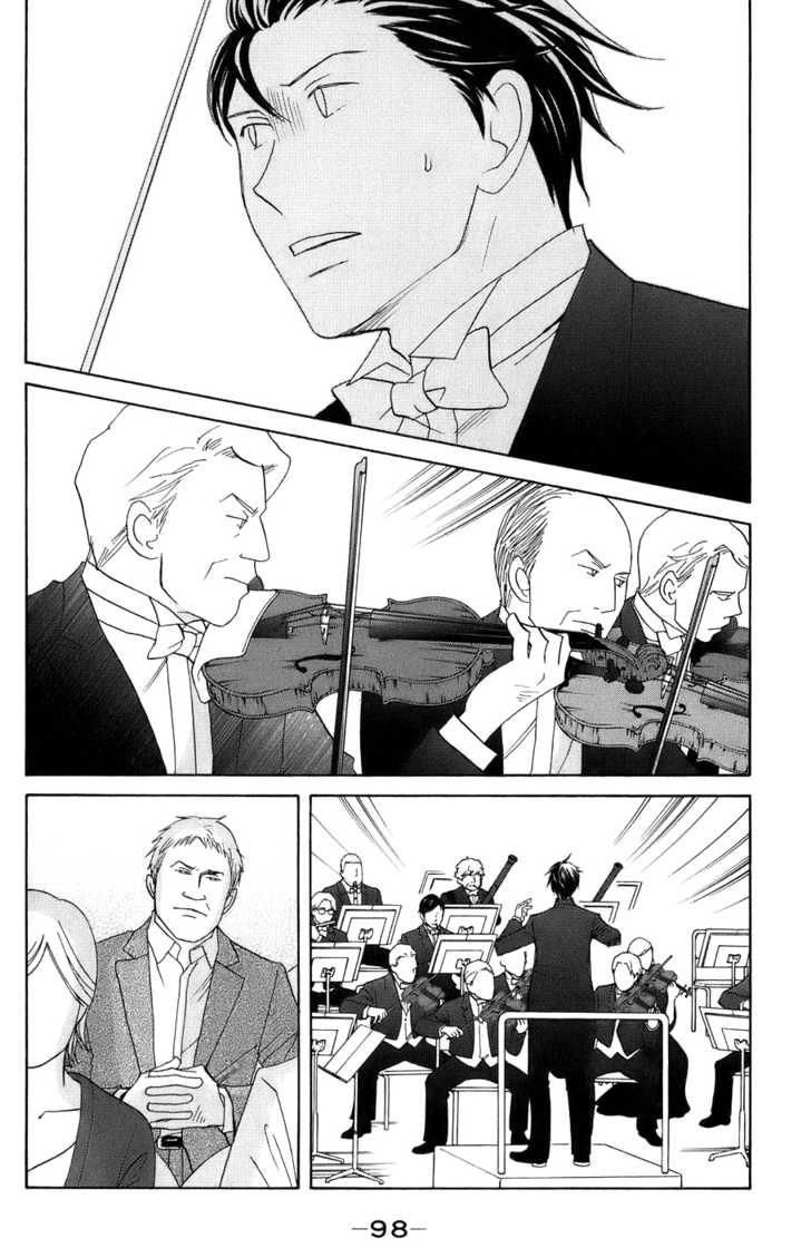Nodame Cantabile 98 Page 2