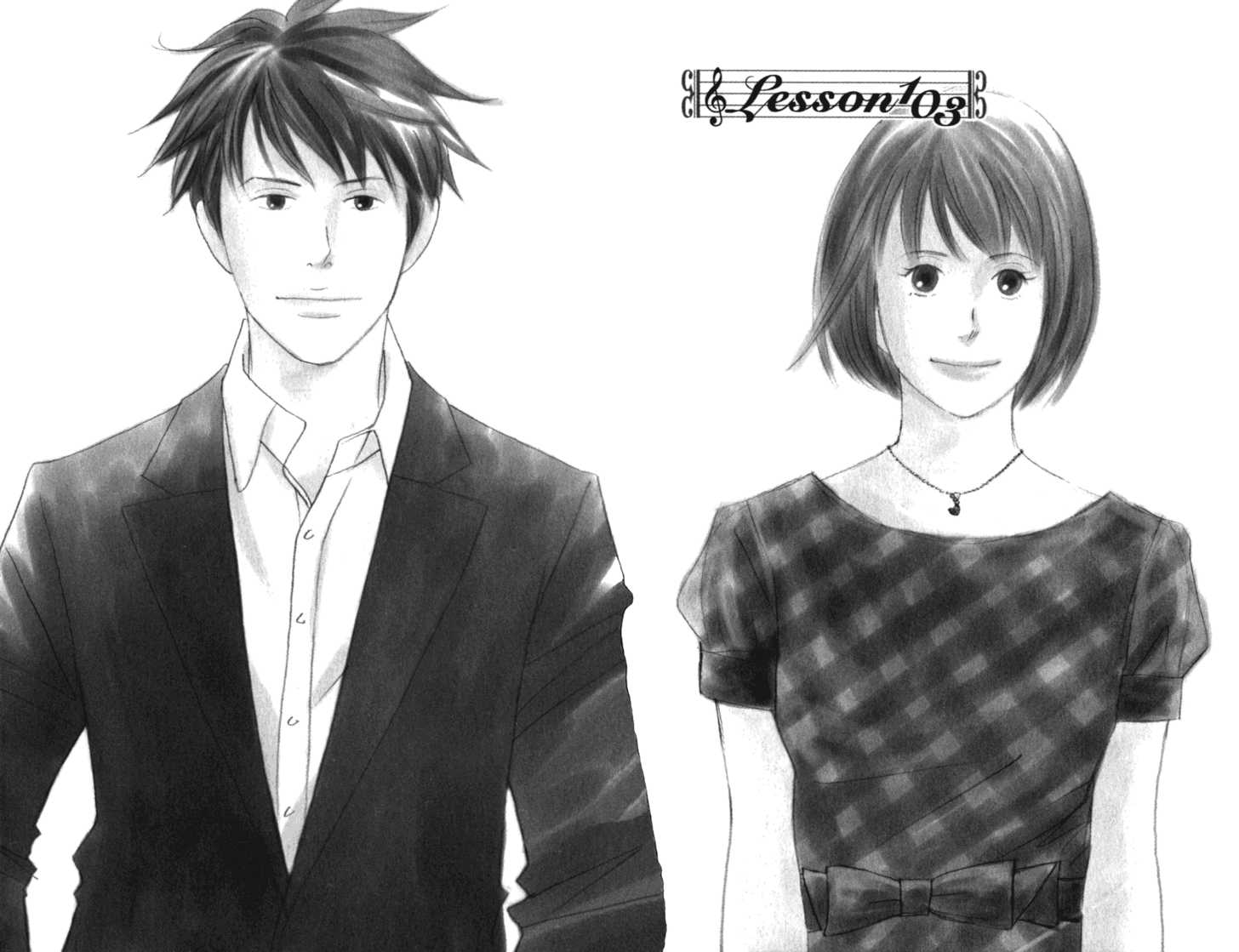 Nodame Cantabile 103 Page 1