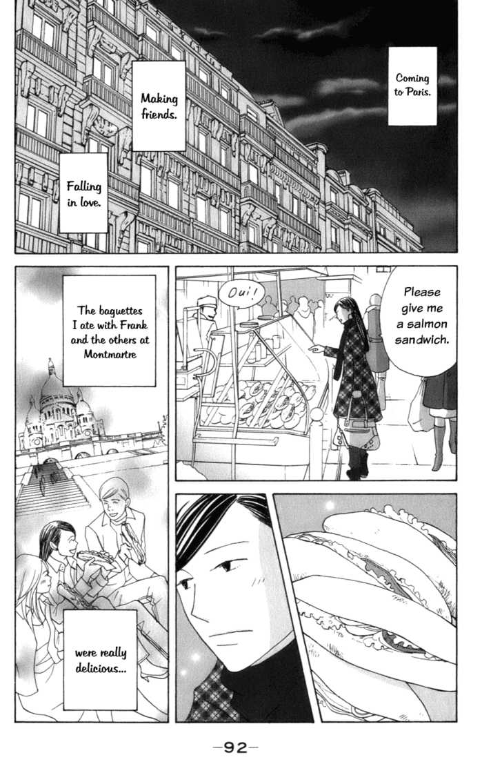 Nodame Cantabile 104 Page 2