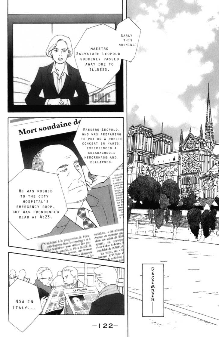 Nodame Cantabile 105 Page 2