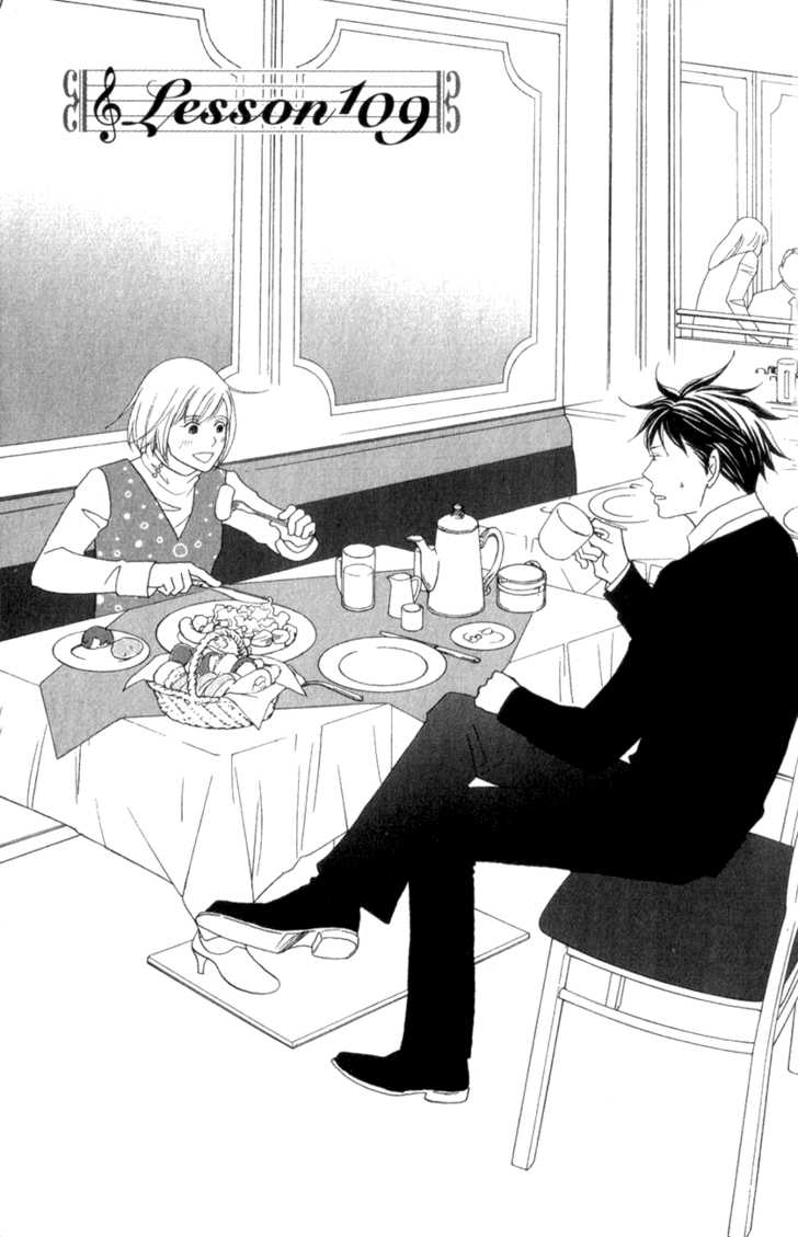 Nodame Cantabile 109 Page 2