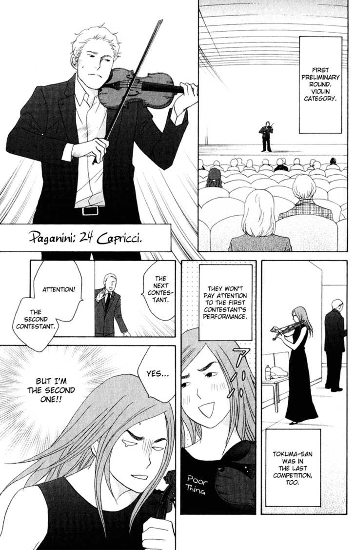 Nodame Cantabile 112 Page 4