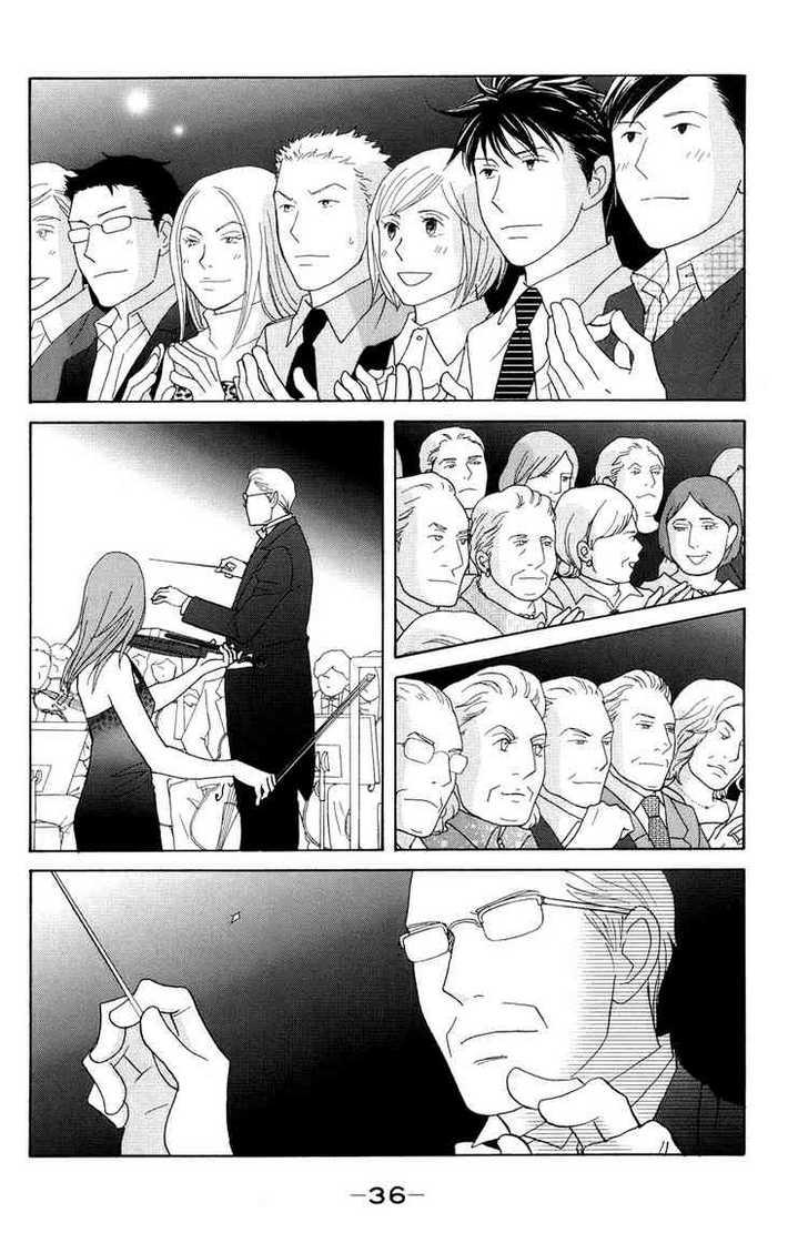 Nodame Cantabile 114 Page 2