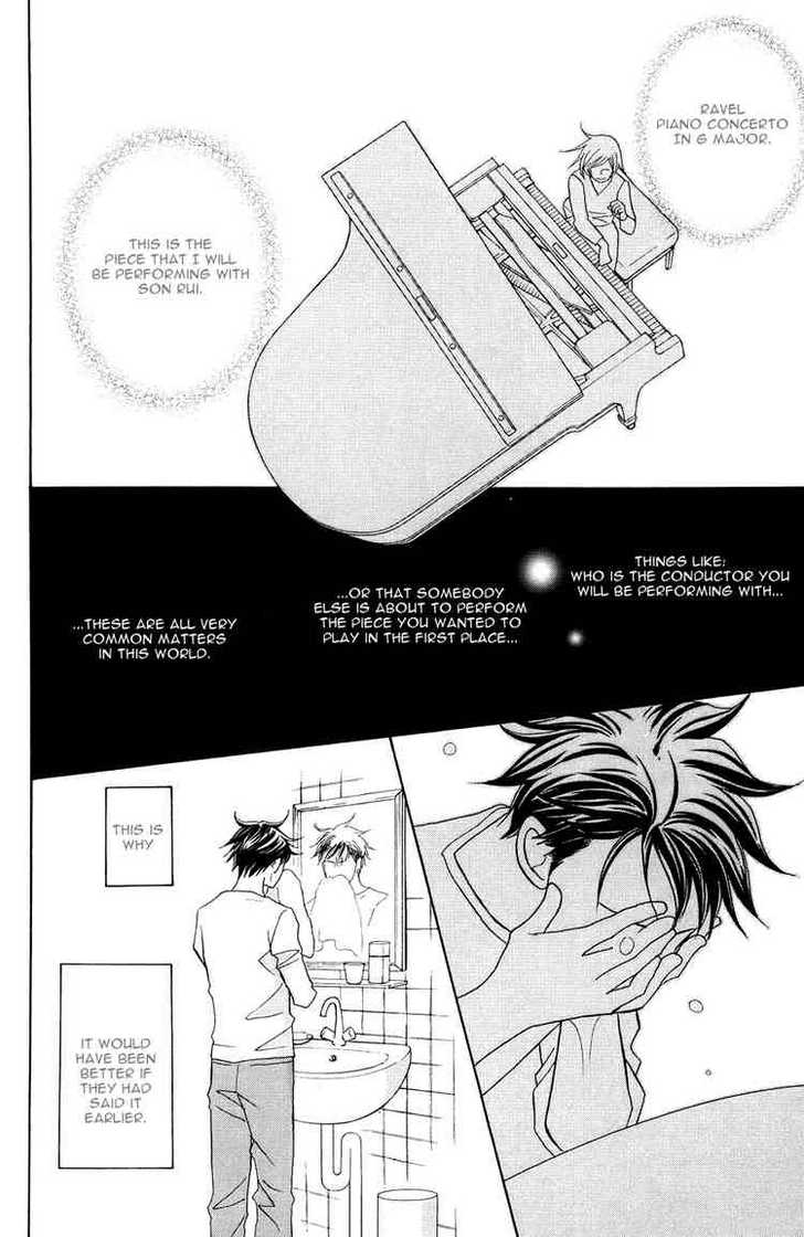 Nodame Cantabile 116 Page 2