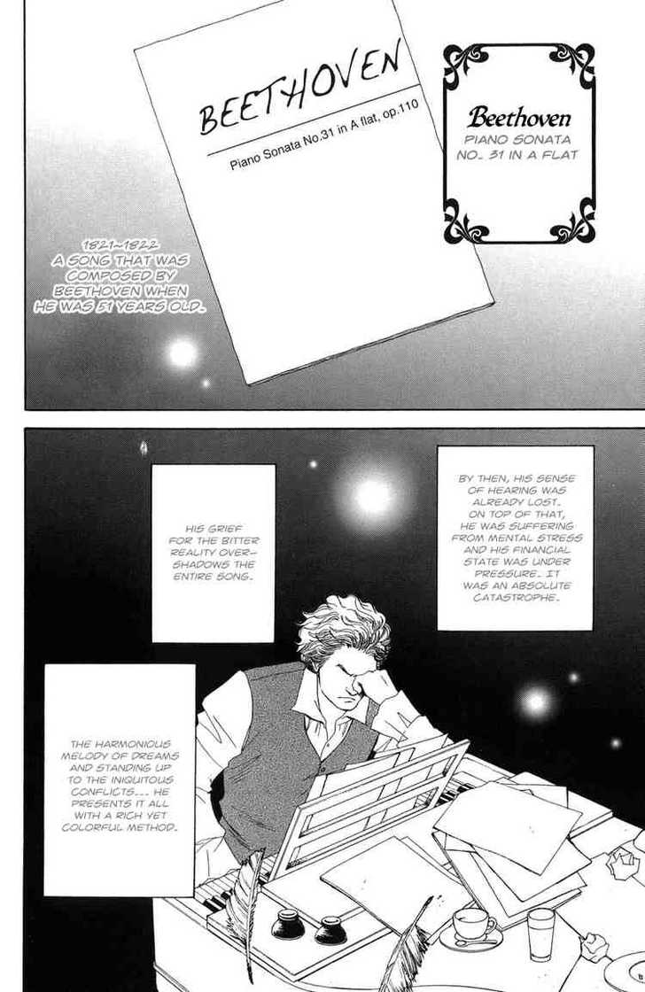 Nodame Cantabile 118 Page 2