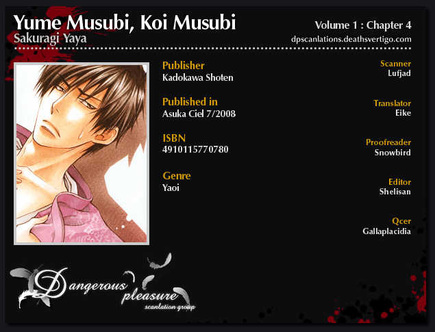 Yume Musubi, Koi Musubi 4 Page 2