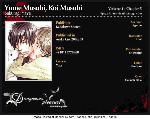Yume Musubi, Koi Musubi 5 Page 3
