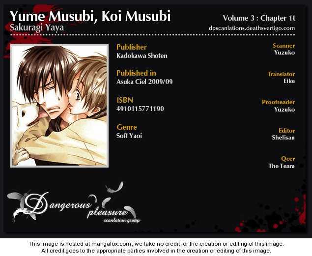 Yume Musubi, Koi Musubi 11 Page 2