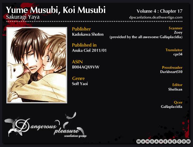 Yume Musubi, Koi Musubi 17 Page 2