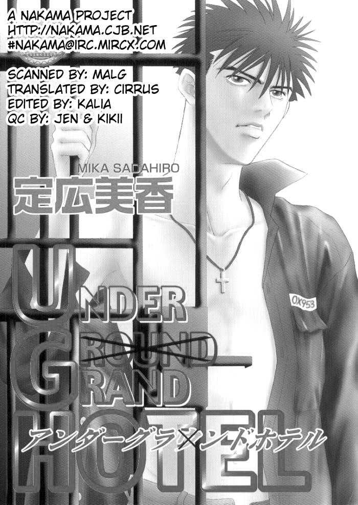 Under Grand Hotel 3 Page 3