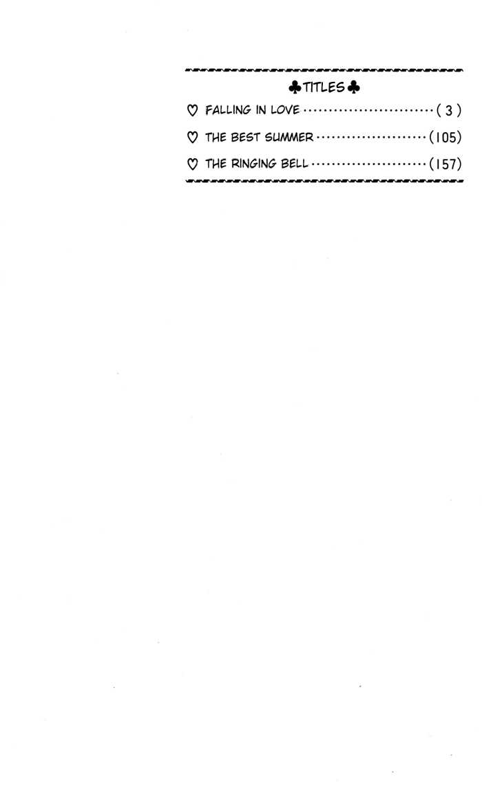 Koi ni Ochiru 1.4 Page 1