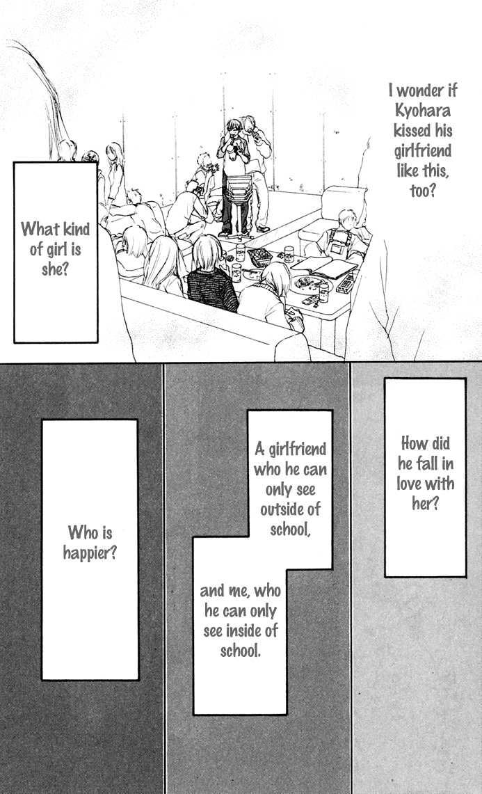 Koi ni Ochiru 1.4 Page 2